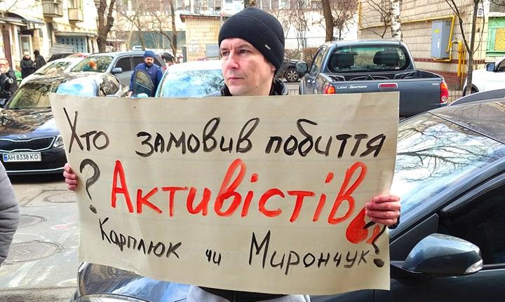 Представники громадськості закликали ОГП звільнити прокурора