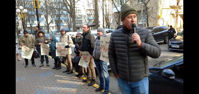 Представники громадськості закликали ГПУ звільнити прокурора
