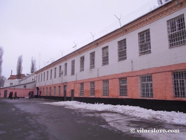 Користування ув'язнених і засуджених засобами зв'язку