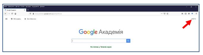 Google Scholar – не засіб самолюбування, а ORCID – не «печатка диявола»