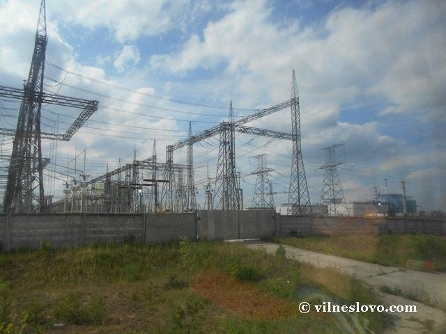 Критичне зниження надходжень за спожиту електроенергію загрожує порушенням енергозабезпечення