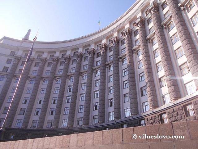 Уряд продовжив обмежувальні заходи в Україні до 24 квітня