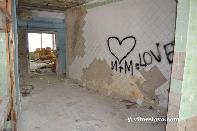 Лагерь «Романтик» без… романтики