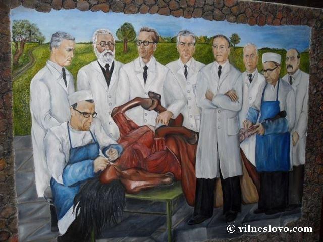 Науковці-ветеринари, які започаткували музей анатомії тварин