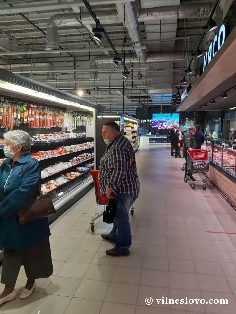 """В супермаркете ТЦ """"Порт Сити"""""""