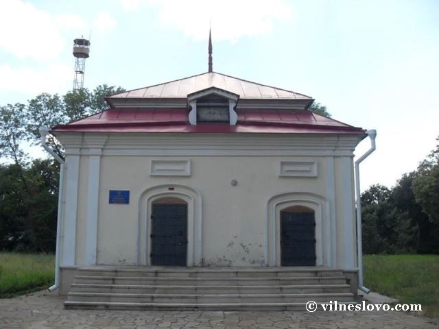 Кам'яниця Павла Полуботка у Любечі
