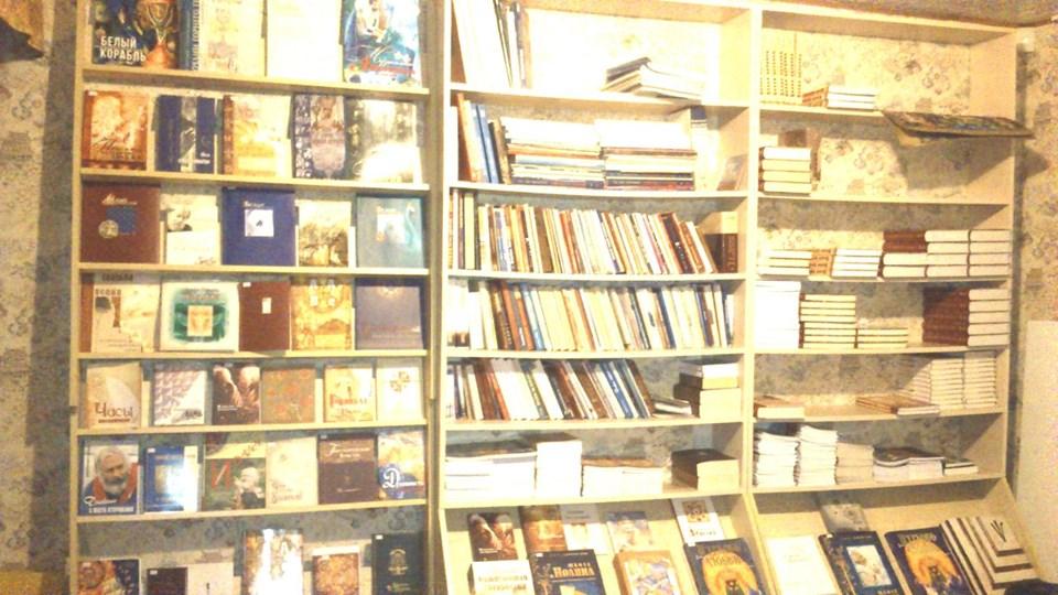 Книги Іоанна Береславського