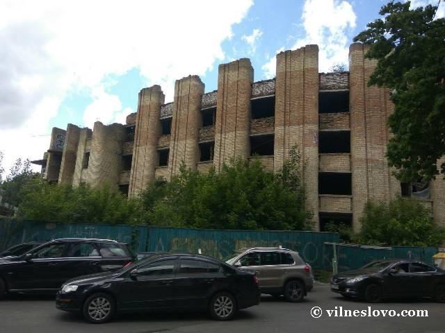 Недостроенная больница в Киеве