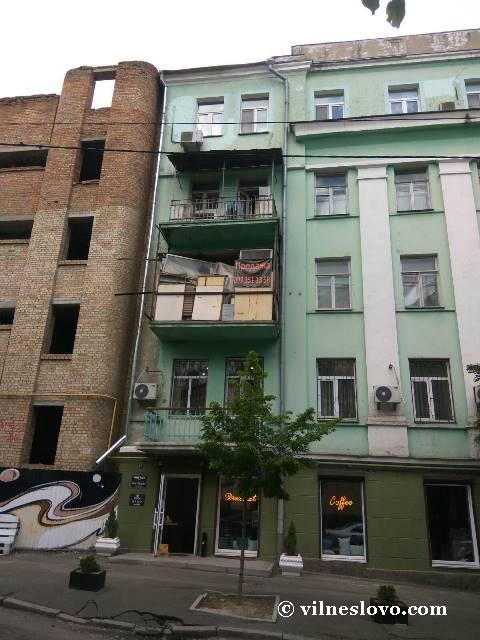 Заброшенное здание и жилой дом