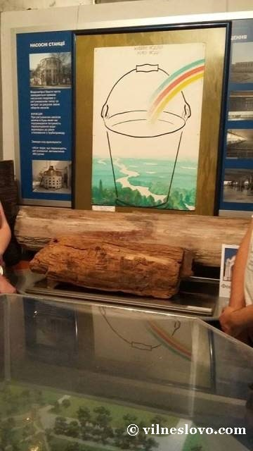 Дерев'яні труби водопостачання