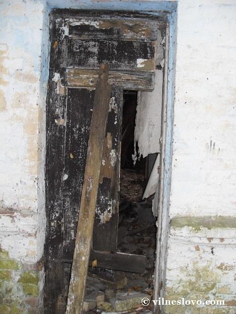 Вигорілі двері