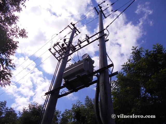 Встановлення завищених цін на електроенергію: причини та умови