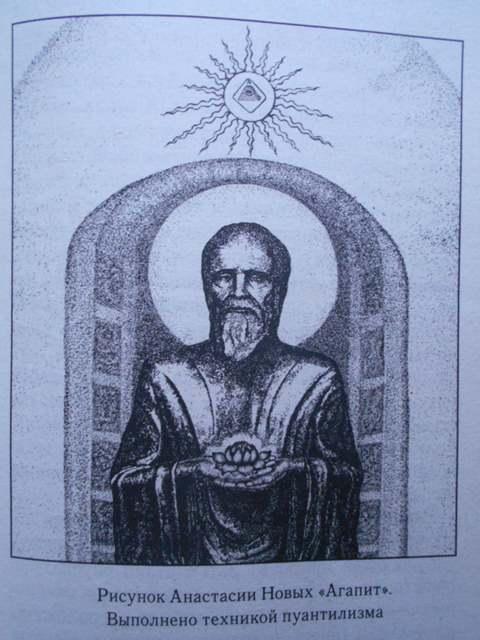 Малюнок Анастасії Нових