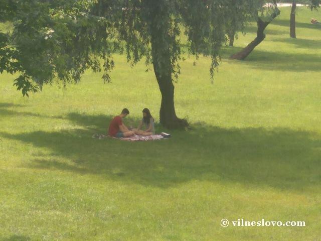 Молодежь в парке