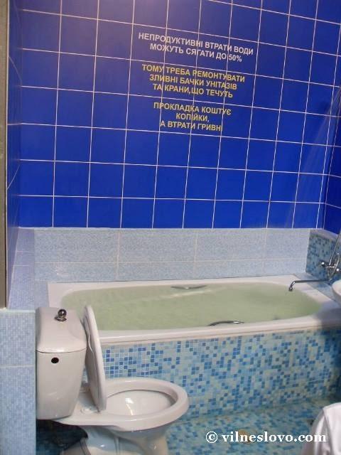 Макет ванної кімнати