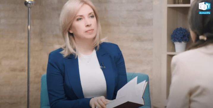 Ірина Верещук читає АллатРа