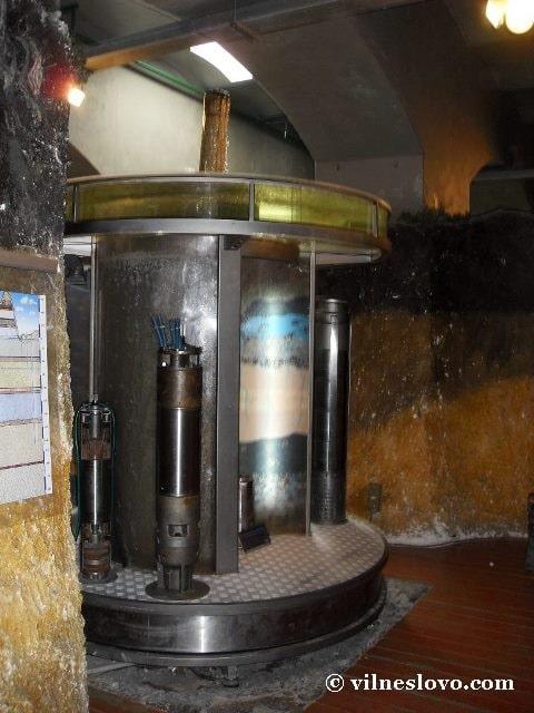 Макет водопроводу