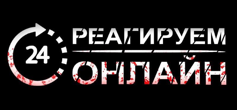 За правду Харьков