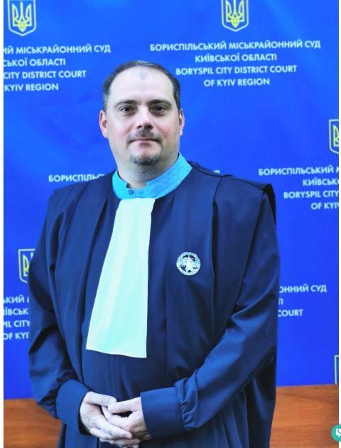 Суддя Сергій Вознюк