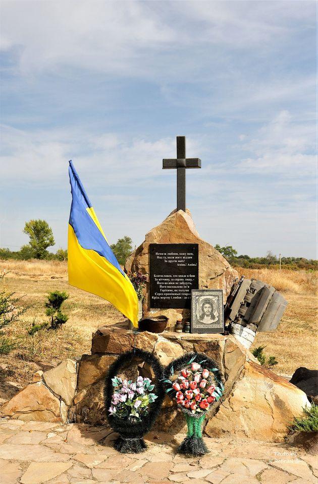 Хрест загиблим військовослужбовцям