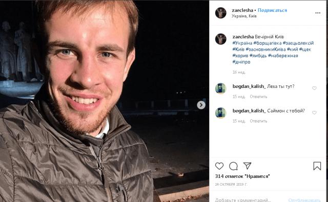 Боксер Олексій Заєць