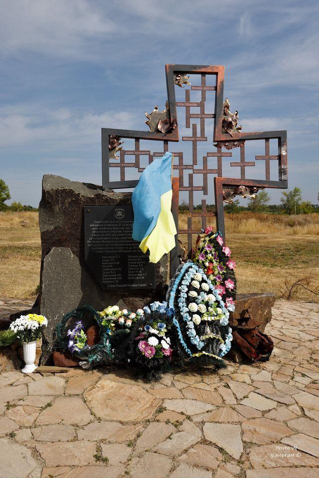 Пам'ятний меморіал Сини вогню