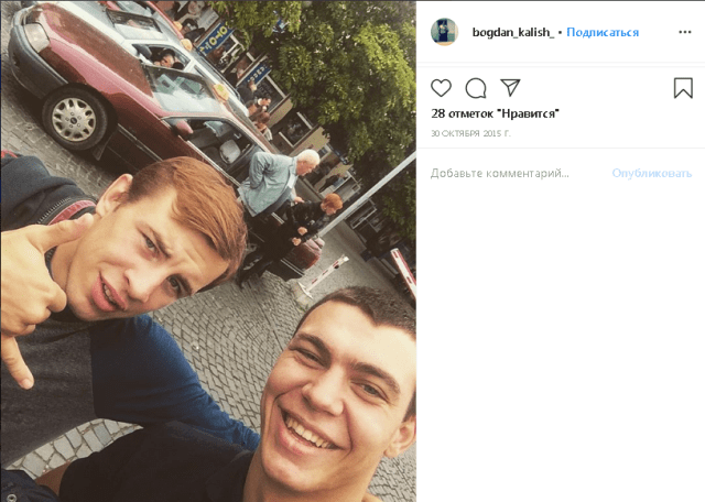 Олексій Заєць із Богданом Калішом