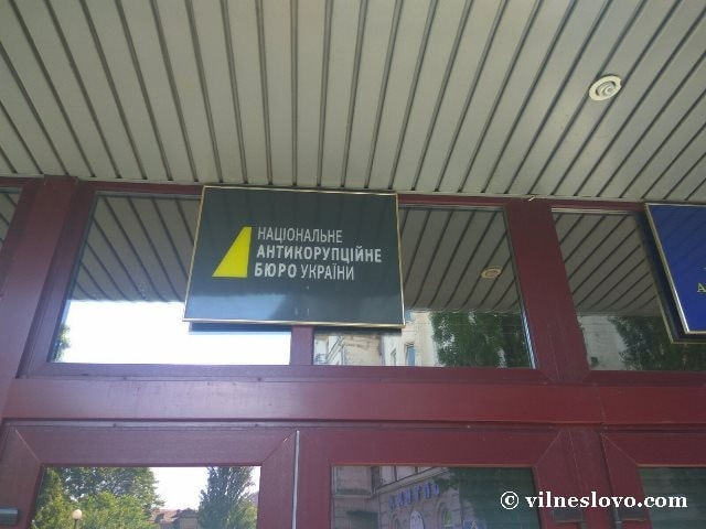 Старі корупційні схеми діють з дозволу Президента України?