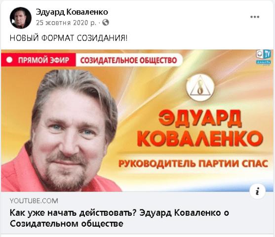 Коваленко АллатРа