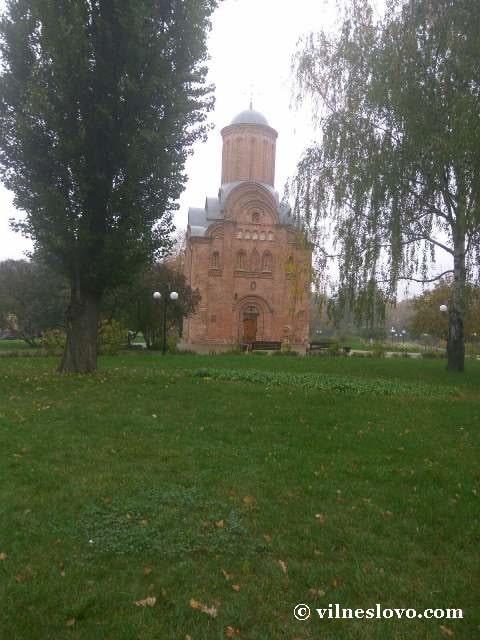 П'ятницька церква в Чернігові