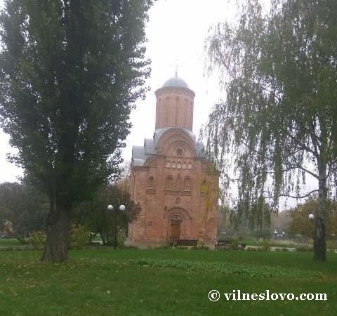 Пятницька церква Чернігів