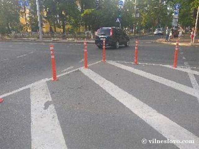 Переход для пешеходов