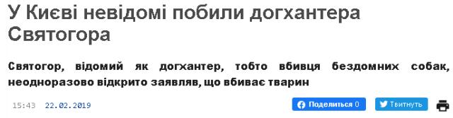 Телеканали Медведчука провокували злочини