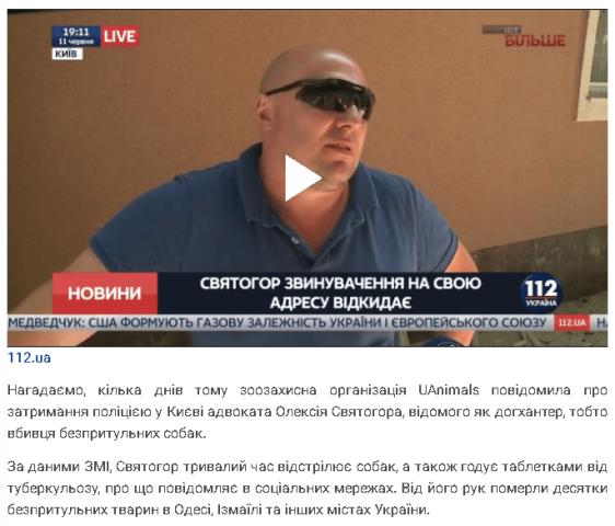 Телеканали Медведчука медійний булінг