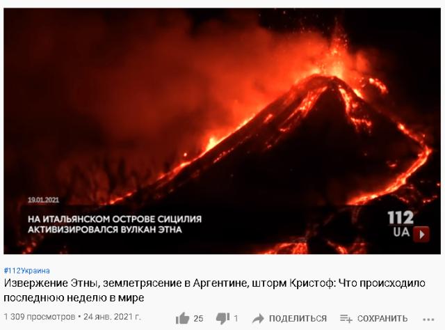 Телеканали Медведчука лякають апокаліпсисом