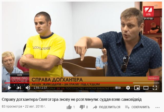 Телеканали Медведчука підтримують радикалів