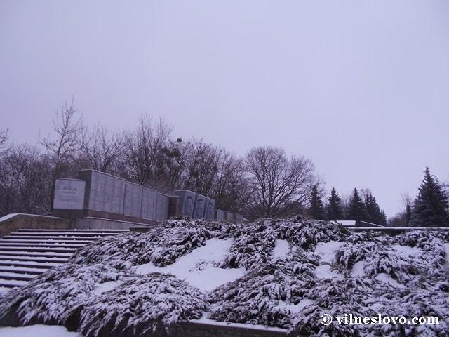 Меморіал Великої Вітчизняної війни