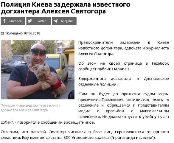 Телеканали Медведчука цькували громадян