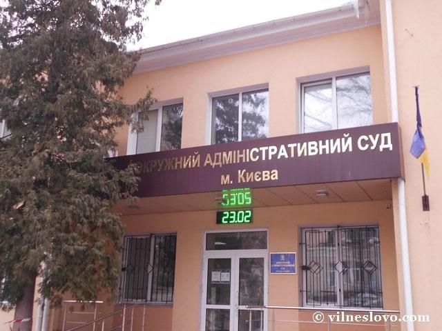Оскарження бездіяльності Кабінету Міністрів України