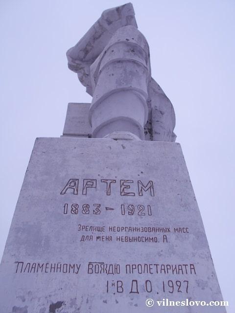 Сергєєв Федір Артем