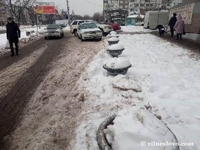 Передвижение пешеходов снег