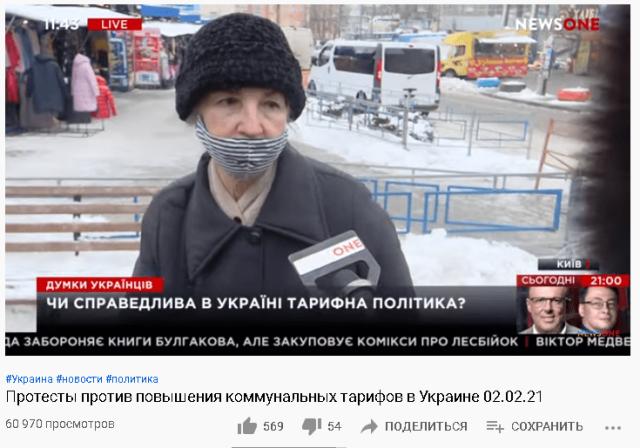 Телеканали Медведчука провокували протести
