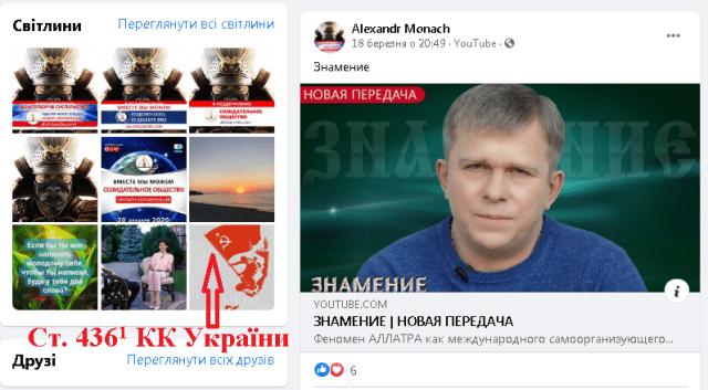 Ігор Данілов АллатРа