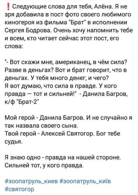 Кіногерой Данило Багров