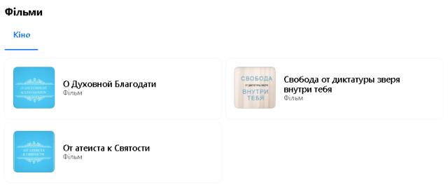 Фільми АллатРа