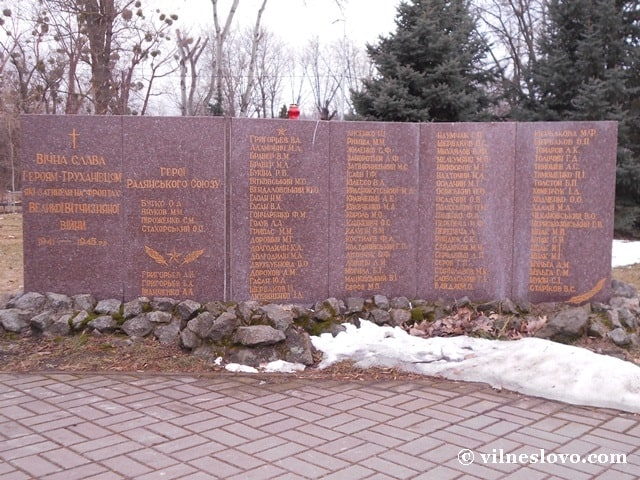 Пам'ятник Героям-Труханівцям