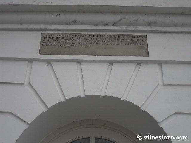 Про монумент Магдебурзького права