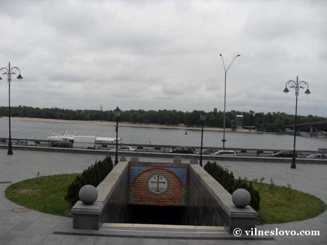 Місце Хрещення Русі