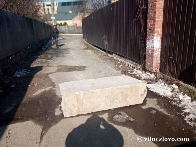 Заблокированный проезд улица Полковая
