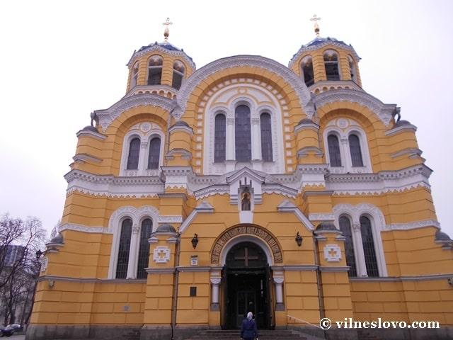 Фасад Володимирського собору